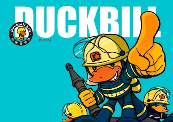 作品项目 - 最可爱的人——鸭嘴兽男孩之消防员系列