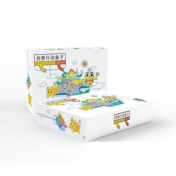 創意行動盒子包裝設計